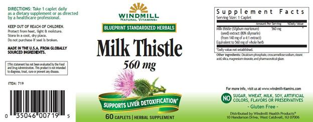 windmill milk thistle